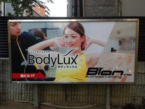 Bodylux_2