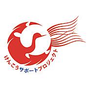 Kenkou_sp_logo_180_180_2