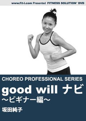 Good_will
