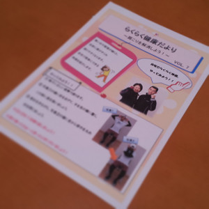 Img_20140115_210122