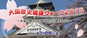 Pic_main_kenko