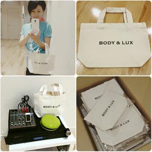 Body_lux
