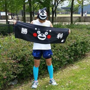 Pray_for_kumamoto
