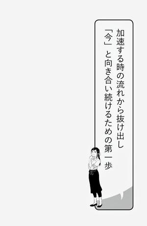 Screenshot_201904231010152_2