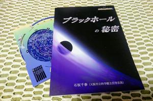 Dsc_03833