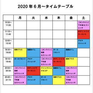 20200522_010005900_ios1020x1024
