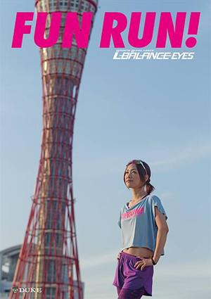 Kobe_marathon_serin2_2