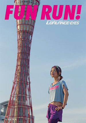Kobe_marathon_serin2