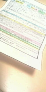 20100928004755