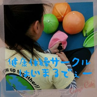 2012-01-25_13.09.41