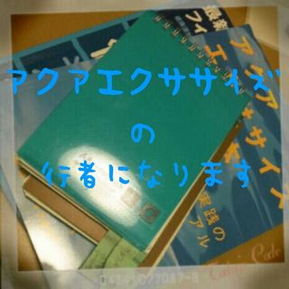 2012-01-26_23.20.37