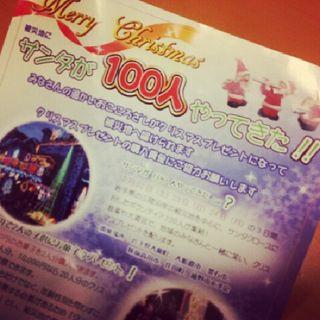 IMG_20121224_214516