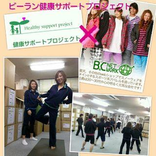 2012-12-01_11 29 37