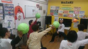 Nozaki4262